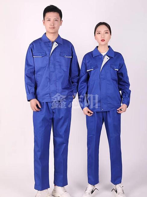 蓝色春季工作服